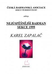 BARMAN ROKU 1999